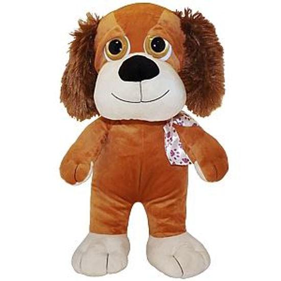 """Gravitti 22"""" Big Eyes Plush Dog"""