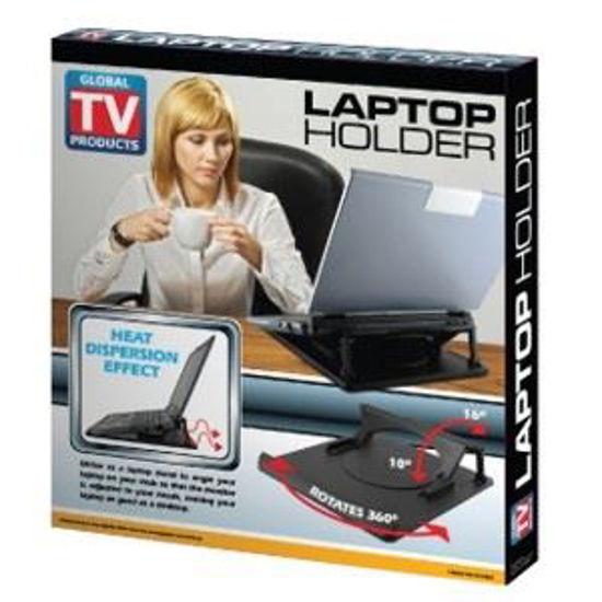 Universal Rotating Laptop Holder