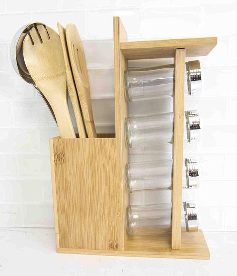 Cutlery Holder W/Spice Rack