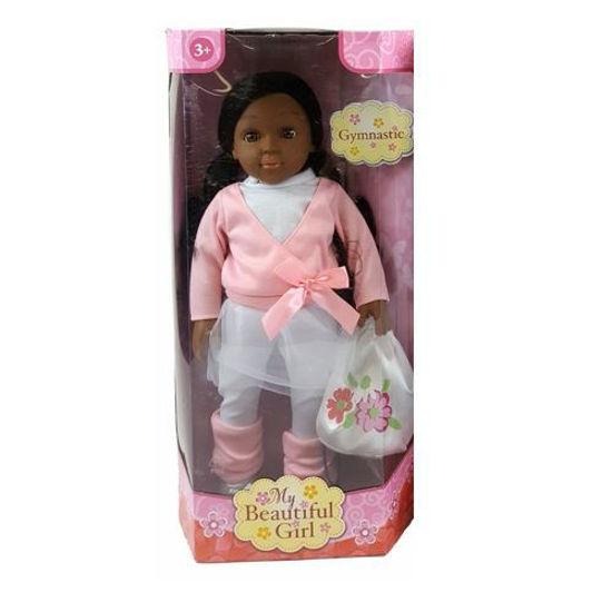 """18"""" Beautiful Girl Doll - African American"""