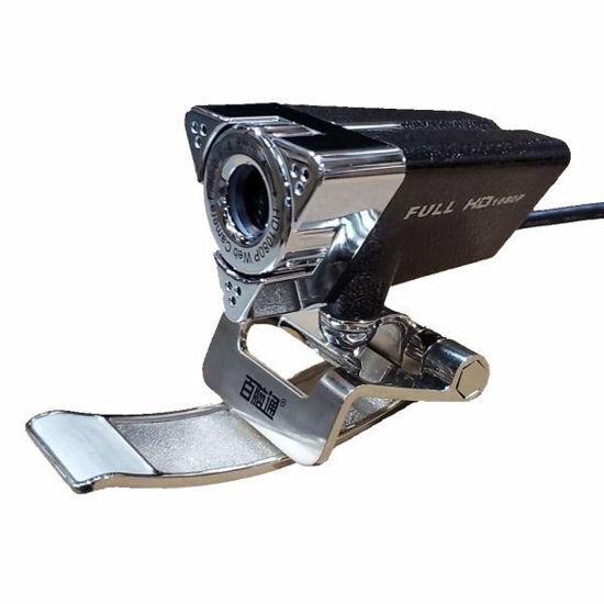 Anw Usb Webcam 1080P