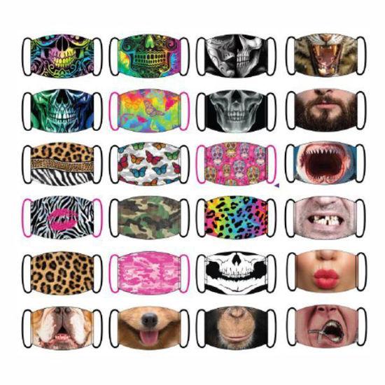 Assorted Printed Masks ( Non Medical Grade)