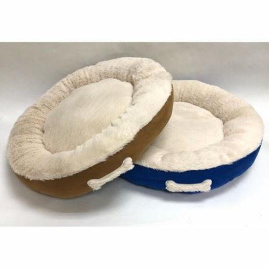 """21"""" Round Pet Bed - Asst"""