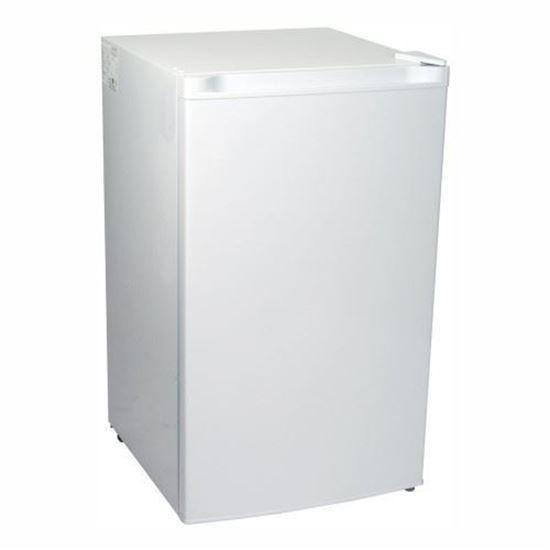 Koolatron 3.1 Cu.Ft Upright Freezer -White