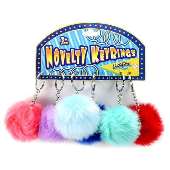 Pom Pom Key Chain - Assorted Colors
