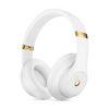 Beats By Dr. Dre Studio3 Wireless Bt Headphones (White)
