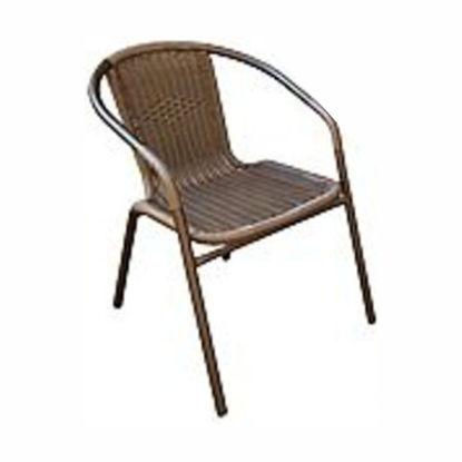 Arctic Sky Premium Wicker Chair - Brown